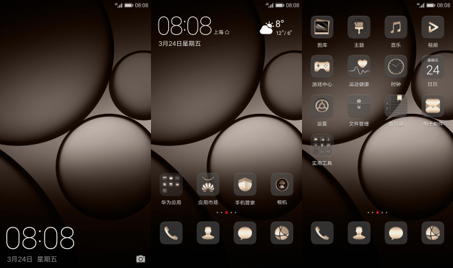 Huawei P10 Theme
