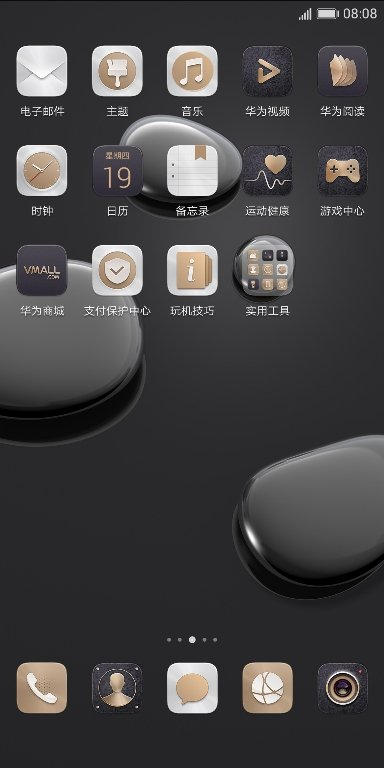 Mate 10 themes