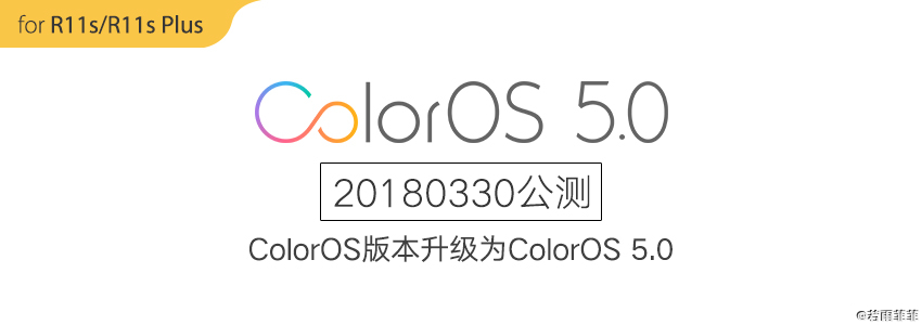 Install Android 8 1 Oreo on Oppo R11S and R11S Plus (ColorOS